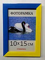 Фоторамка, пластиковая, 10*15, А6,  рамка, для фото, дипломов, сертификатов, грамот, вышивок 1611-к