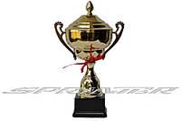 Кубок наградной (широкий с крышкой)