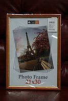 Рамка для фотографий Svit Art 21х30 см