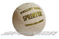 Мяч волейбольный SPRINTER шитый