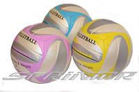 Мяч волейбольный Runners