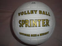 "Мяч волейбол белый ""Sprinter"""