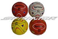 М'яч волейбол Sprinter