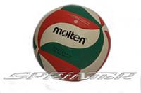 Мяч волейбольный MOLTEN OFFICIAL 4500