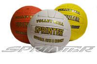 М'яч волейбольний Sprinter