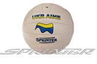 М'яч волейбол Sprinter з прапором УКРАЇНА