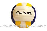 Мяч волейбольный №5 SPRINTER