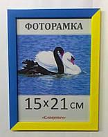 Фоторамка пластиковая 15*21, рамка для фото 1611-к