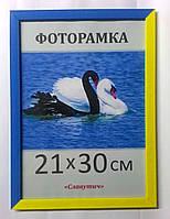 Фоторамка пластиковая 21*30, рамка для фото 1611-к