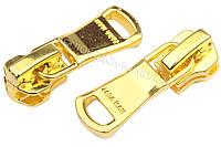 Бегунок №5 на металлическую молнию (с фиксатором), цв.золото, арт. HH-4485