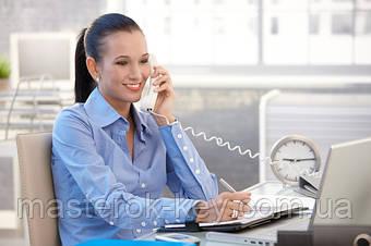 Условия оформления заказов по телефону