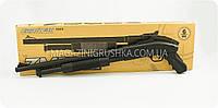 Винчестер металлический  «Airsoft Gun» ZM61