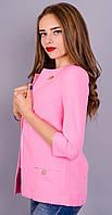 Омега. Жакет женский. Розовый.