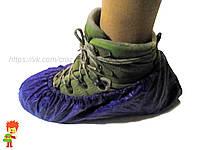 Бахилы на ботинки
