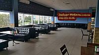Диван для караоке кафе Квадро (кабина,секционый)