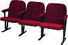 Кресло для актового зала мягкое (3 местное) 1870х600х940 мм(ткань)