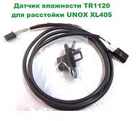 Датчик влажности в сборе KTR1120A для расстойки UNOX XL 405