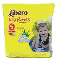Подгузники-трусики Libero Dry Pants 5 Maxi Plus (Либеро) 10-14кг №18