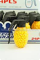 Набор пулек к игрушечным пистолетам