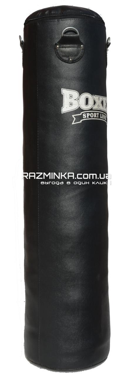 Боксерский мешок из кирзы (140х33 см, вес 35 кг)