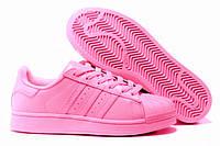 """Женские Кроссовки Adidas Superstar Supercolor  """"Pink"""" - """"Ярко Розовые"""" (Копия ААА+)"""