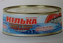 Кілька чорноморська обсмажена з овочевої гарніром у томатносоусе