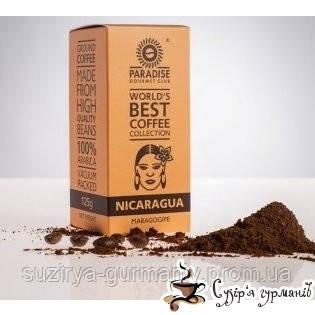 Кофе молотый PARADISE Арабика «Никарагуа Марагоджип» 125г, фото 1