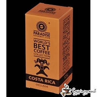 Кофе молотый PARADISE Арабика «Коста-Рика Тарразу» 125г, фото 1