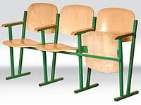 Кресло для актового зала  (3 местное) 1550х530х830 мм (гнутая фанера)