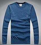 Lacoste original Мужской свитер пуловер джемпер лакост лакоста лакосте, фото 2