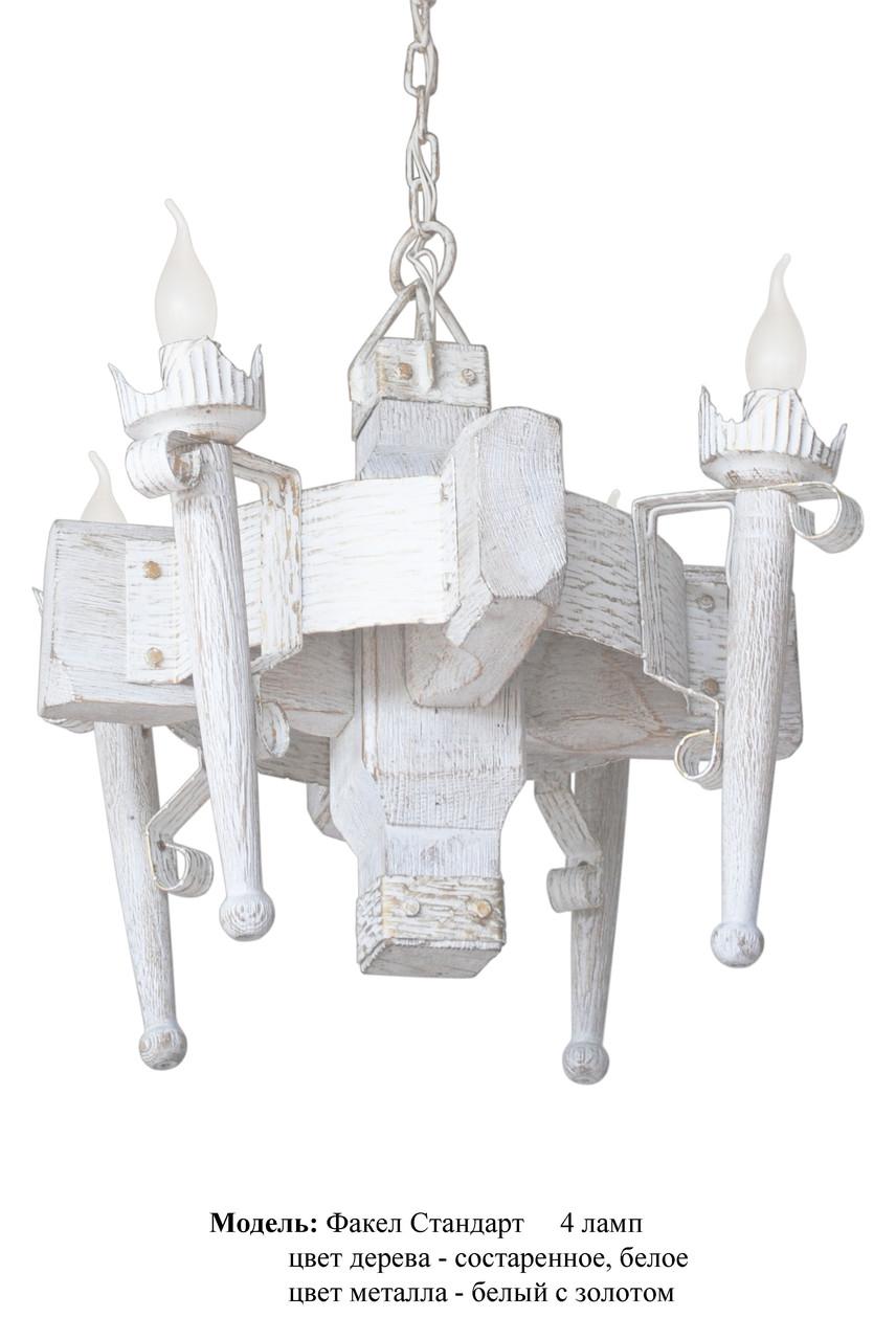 Люстра деревянная Факел стандарт на 4 свечи