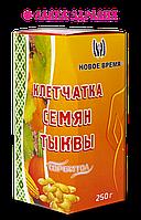"""Клетчатка семян тыквы """"Сорбитол"""" ТМ """"Новое время"""", 250 г"""