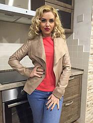 Женский кожаный пиджак разные цвета
