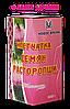 Клетчатка семян расторопши «Сорбомарин», 300 г