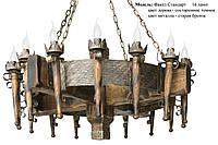Люстра деревянная Факел стандарт на 16 ламп