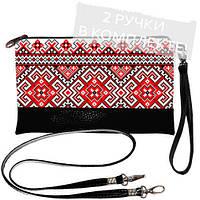 Женская сумочка-клатч в украинском стиле