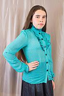 Модная нарядная бирюзовая блуза для девочки в школу.