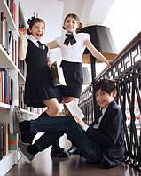 Школьная одежда для мальчиков и девочек