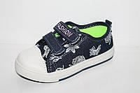 Детские кеды с защищенным носком от производителя GFB 0068-1 (26-31)