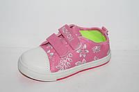 Детские кеды с защищенным носком от производителя GFB 0068-2 (26-31)