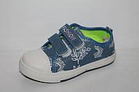 Детские кеды с защищенным носком от производителя GFB 0068-3 (26-31)