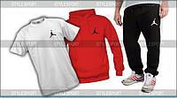 Спортивный костюм тройка Jordan для мужчин