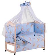 Детское постельное белье Qvatro Gold с рисунком 100% хлопок, голубое с жирафом