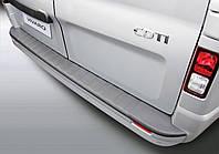 Защитная пластиковая накладка на задний бампер для Opel Vivaro MK2 6.2014>, заказ. № RBP770