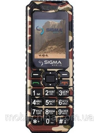 Телефон Sigma mobile X-style 11 Dragon Dual Сoffe Сamouflage ' ', фото 2