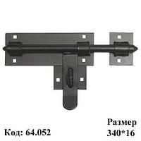 Засов кованый 340х16 мм Арт. AD-64.052