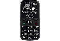 Телефон Sigma Comfort 50 Slim Black (бабушкофон) ' ', фото 1