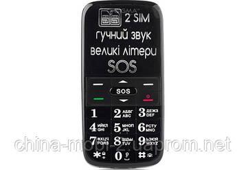 Телефон Sigma Comfort 50 Slim Black (бабушкофон) ' 2, фото 2