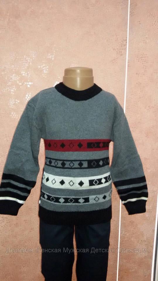 Подростковые свитера на мальчика
