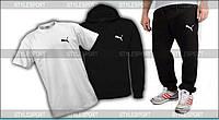 Спортивный костюм тройка Puma для мужчин